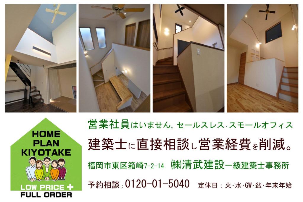 画像に alt 属性が指定されていません。ファイル名: fukinukeyonsenn-1-1024x683.jpg